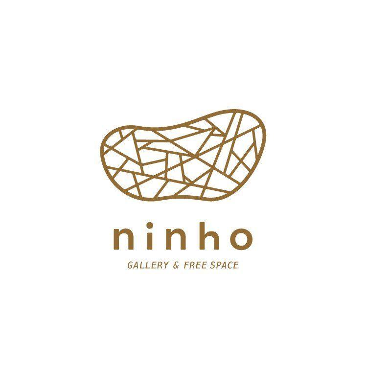 gallery_ninho
